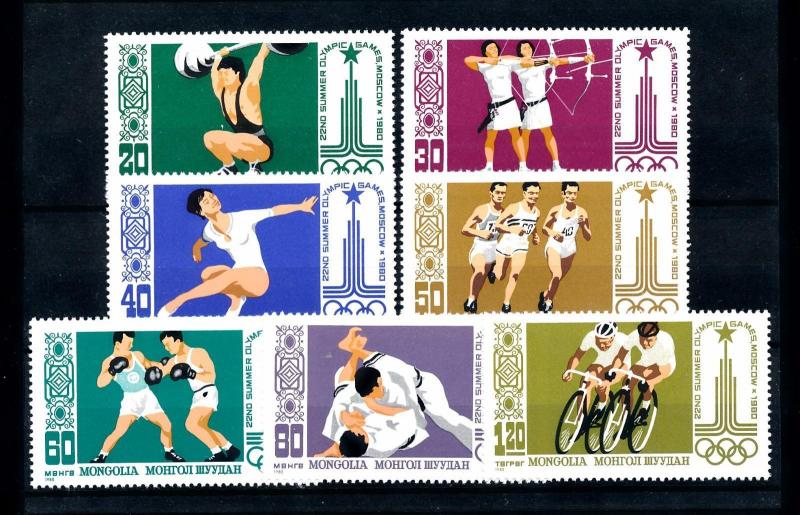 [60988] Mongolia 1980 Olympic games Moscow Archery Gymnastics Judo Cycling MNH