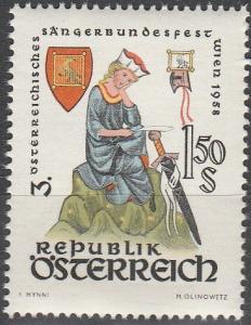 Austria #634  MNH VF  (SU2078)