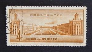 China, 1957, ((6)-15(3-4IR))