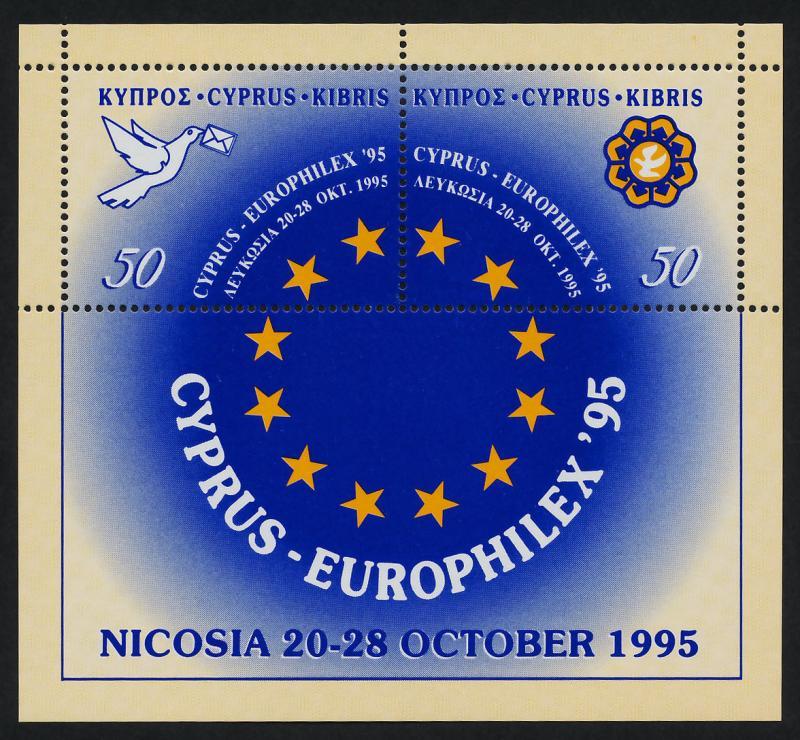 Cyprus 871 MNH Europhilex, Dove