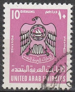 United Arab Emirates #104 F-VF Used CV $24.00 (A1821)