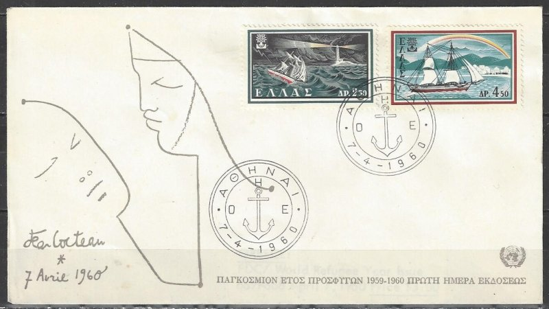 Greece  United Nations Cocteau Cover 1960