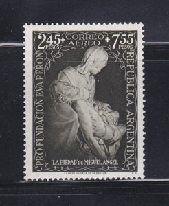Argentina CB6 Set MH Art, Pieta By Michelangelo (B)