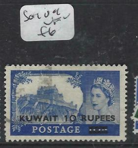 KUWAIT   (PP2804B) ON   GB   QEII  CASTLES  SG 109    VFU