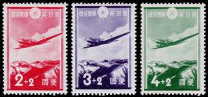 Japan Scott B1-B3 (1937) M NH VF Complete Set, CV $8.50