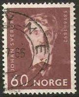 Norway Used Sc 495 - Johan Sverdrup
