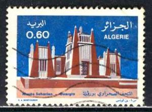 Algeria; 1977; Sc. # 584; O/Used Cpl. Set