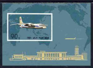 North Korea 1974 Civil Aviation imperf m/sheet unmounted ...