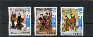 CHAD 1970 Sc#231G-231I JAPANESE PAINTINGS SET OF 3 STAMPS MNH
