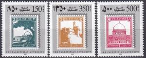 Palestinian Authority #27-9  MNH  CV $5.00  (A19221)