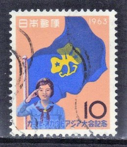 JAPAN SCOTT# 794  1963  10y  GIRL SCOUT & FLAG  SEE SCAN
