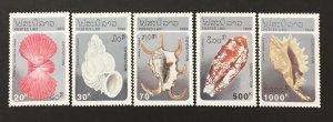 Laos 1993 #1130-4, Seashell's, MNH.