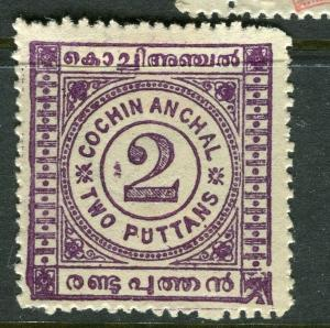 INDIA COCHIN; 1903 early local issue . Mint hinged 2p. value