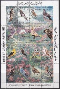 Fauna, Birds MNH / 1982