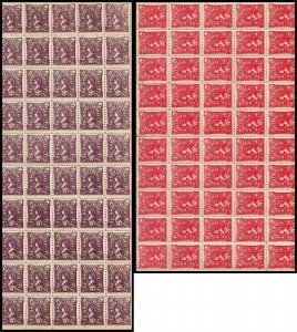 1899 Liberty Head Litho 1/2 sheet Uruguay #148-149 XF MNH horse scale ligthhouse
