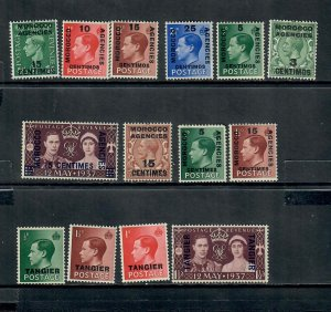 MOROCCO BRITISH POST OFFICES MIX X15 MINT NEVER HINGED