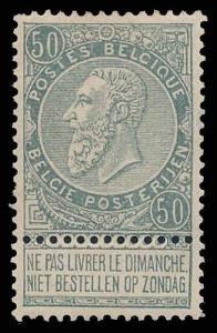 BELGIUM-a-1849-1911 ISSUES (to 91) 71  Mint (ID # 87849)