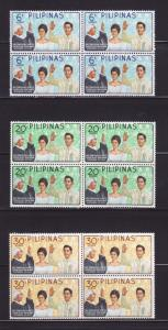 Philippines 950-952 Blocks of 4 Set MNH President Marcos (A)
