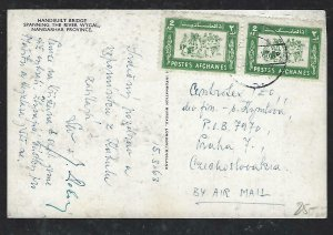 AFGHANISTAN (PP2408B)  1963 2AFX2 ON PPC TO CZECHOSLOVAKIA