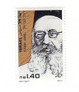 Israel, 969, Rabbi Moshe Amiel Single, MNH