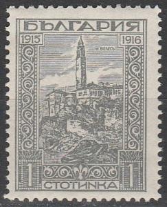 Bulgaria #128  MNH F-VF (V900)