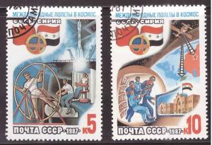 Russia Scott 5580-5581  Used CTO Space stamps