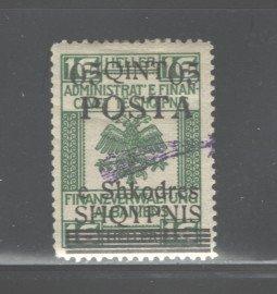 ALBANIA 1919  #99, OVERPRINT,  MH