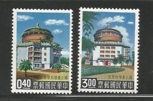 CHINA 1243-4 MINT HINGED NATIONAL TAIWAN SCIENCE HALL