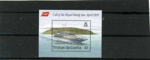 TRISTAN DA CUNHA 1991 SHIPS/ROYAL VICING SUN S/S MNH