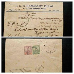 VERY RARE MALAYA STRAITS SETTLEMENT JOHORE 1929 COVER TO INDIA VIA SINGAPORE