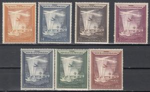 Dominican Republic, Sc # C80-C86, MNH,1973, Columbus Lighthouse