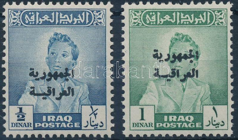 Iraq Stamp Definitive Overprinted Closing Stamps MNH 1958 Mi 226 227