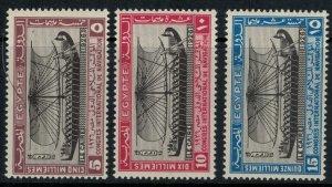 Egypt #118-20*  CV $10.50