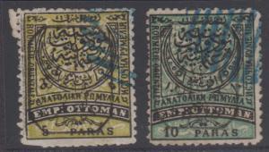 EASTERN RUMELIA 1885 SOUTH BULGARIA Sc 33-34 KEY VALUES USED SCV$500.00