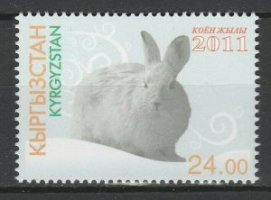 Kyrgyzstan 2011 Year of Rabbit MNH stamp
