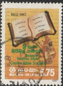 Sri Lanka,#850 Used, From 1987