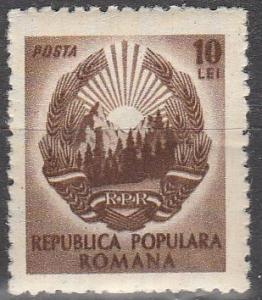 Romania #739  F-VF Unused (S4112)