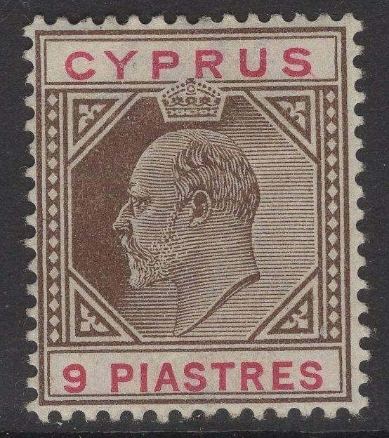 CYPRUS SG56 1904 9pi BROWN & CARMINE MTD MINT