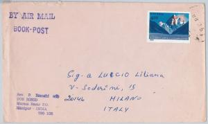 MOUNTAINEERING -  POSTAL HISTORY - INDIA :   COVER  1988  K2