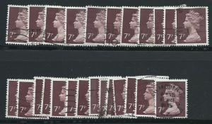 GB Machin 7p QE II  SG X874 / 875 by 25 stamps for study