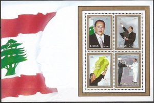 LEBANON - LIBAN MNH SC# 559 ISRAEL WITHDRAWL FROM SOUTH LEBANON 2nd.ANNIV. S/S