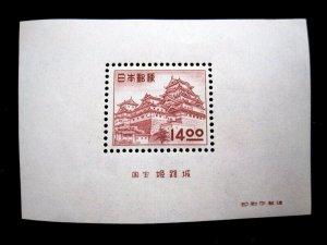 JAPAN - SCOTT# 517A - MNH - CAT VAL $77.50