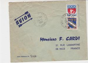 Republique Francaise 1969 Airmail to France Various Shields Stamps Cover Rf32397
