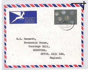 BOTSWANA Cover *Gabarone* Commercial Air Mail 1974 {samwells} DIAMONDS CE211