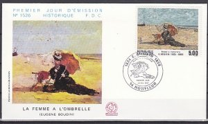 France, Scott cat. 2039. Art Work value on a First day cover. ^