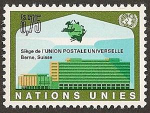 United Nations 18 Geneva UPU Building single MNH 1971