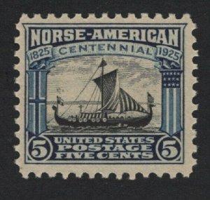 United States MINT Scott Number 621  MNH  VF  - BARNEYS