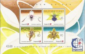 Papua New Guinea - 1995 Singapore '95 Orchids - 4 Stamp Sheet - Scott #882