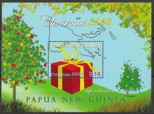 Papua New Guinea MNH S/S 1355 Christmas Gift 2008