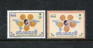 Saudi Arabia 1372-1373, MNH, 2006, King Faisal int. prize 2v. x27355